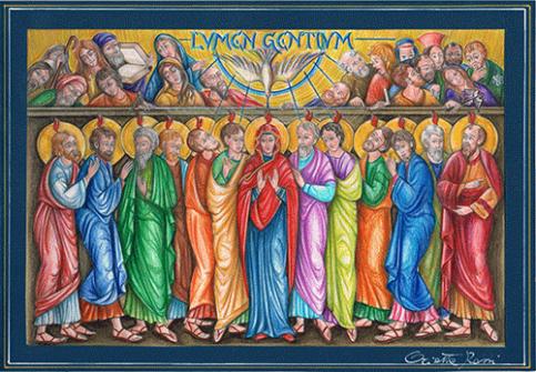 Disegno per cartolina. Committente: Città del Vaticano, 2015.