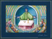 Disegno per cartolina. Committente: Città del Vaticano, 2015: