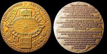 Recto/verso di medaglia in bronzo coniato, realizzata per la PONTIFICIA ACCADEMIA DELLE SCIENZE (progetto grafico ideato da Guido Veroi). Committente: Città del Vaticano, 2003